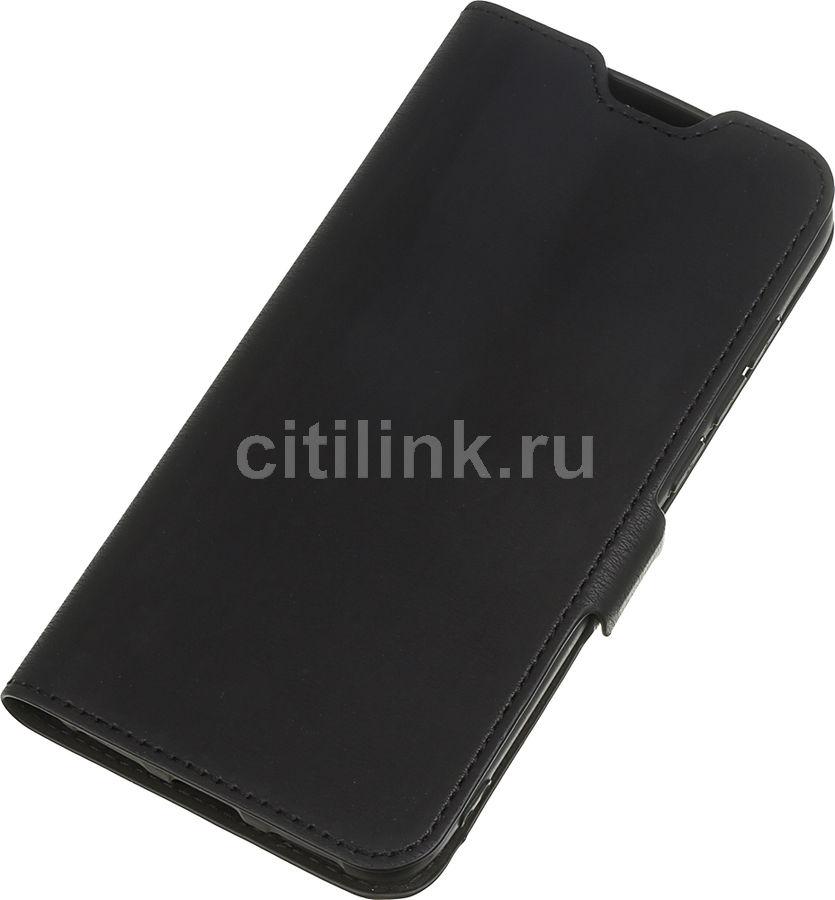 Чехол (флип-кейс) DF xiFlip-46, для Xiaomi Redmi 7A, черный [df xiflip-46 (black)]