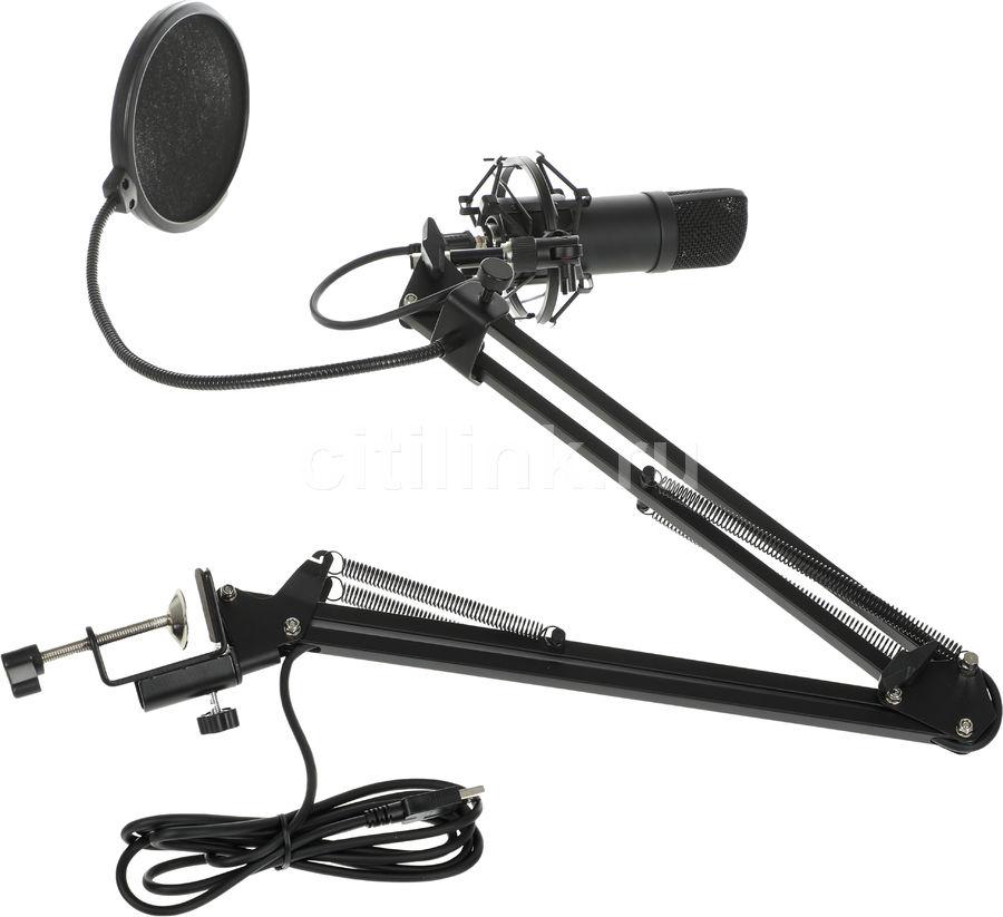 Микрофон RITMIX RDM-180,  черный [80000153]