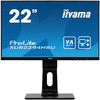 Монитор IIYAMA ProLite XUB2294HSU-B121.5