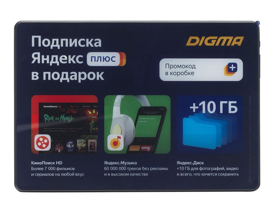 Планшет DIGMA CITI Octa 10,  4GB, 64GB,  4G черный