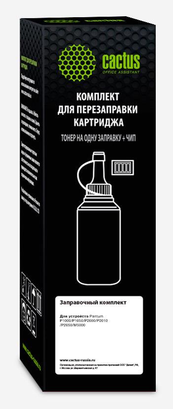 Тонер CACTUS CS-RK-PX-110,  для P1000/P1050/P2000/P2010/P2050/M5000,  черный, 65грамм, туба