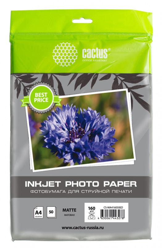 Фотобумага Cactus CS-MA416050ED A4/160г/м2/50л./белый матовое для струйной печати