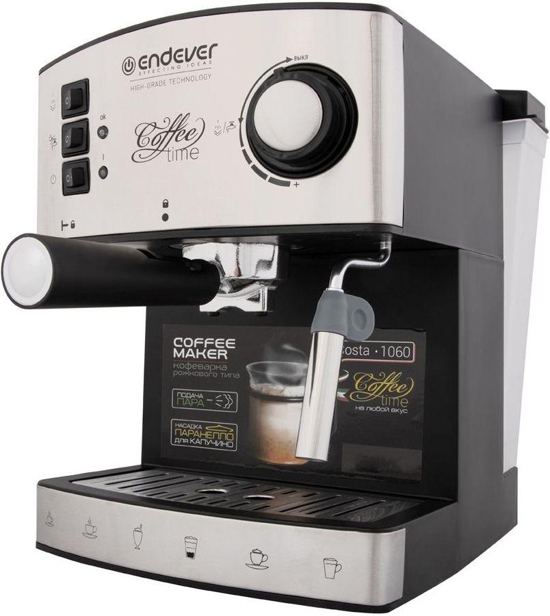 Кофеварка ENDEVER Costa-1060,  эспрессо,  серебристый  / черный [80460]