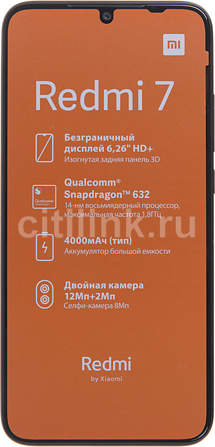 Смартфон XIAOMI Redmi 7 32Gb,  красный