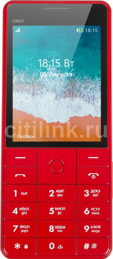 Мобильный телефон BQ Only 2815,  красный