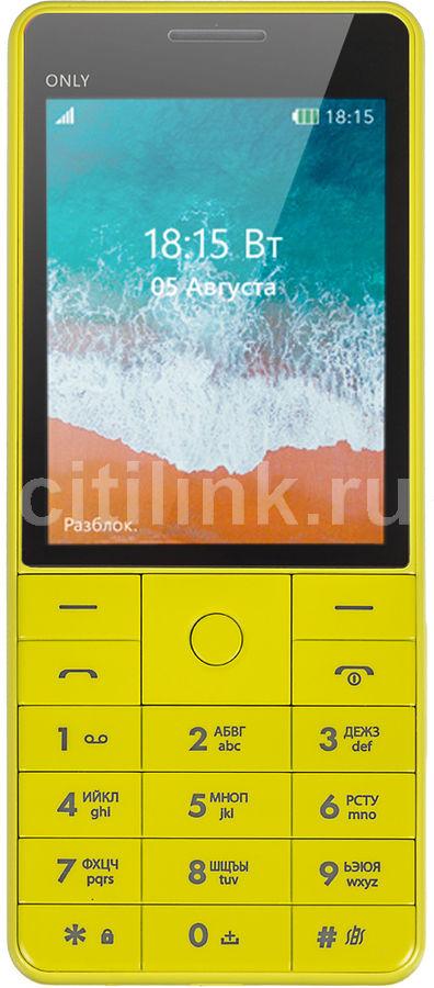Мобильный телефон BQ Only 2815,  желтый