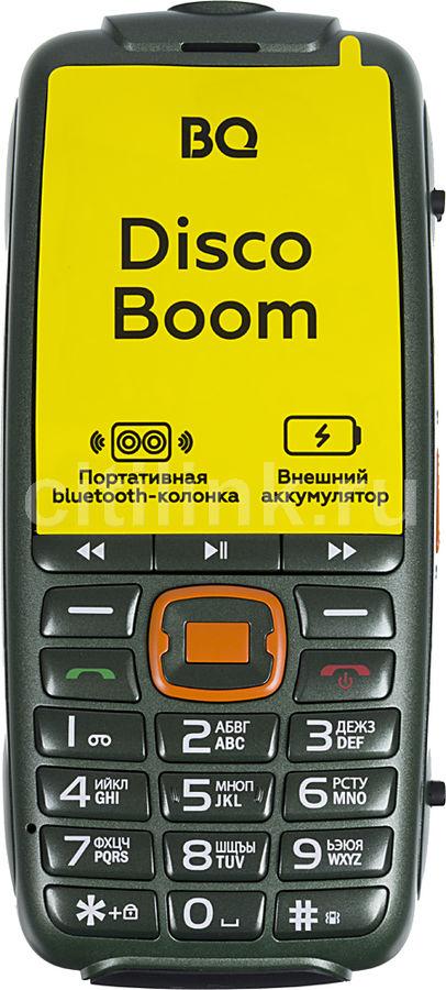 Мобильный телефон BQ Disco Boom 2825,  темно-зеленый