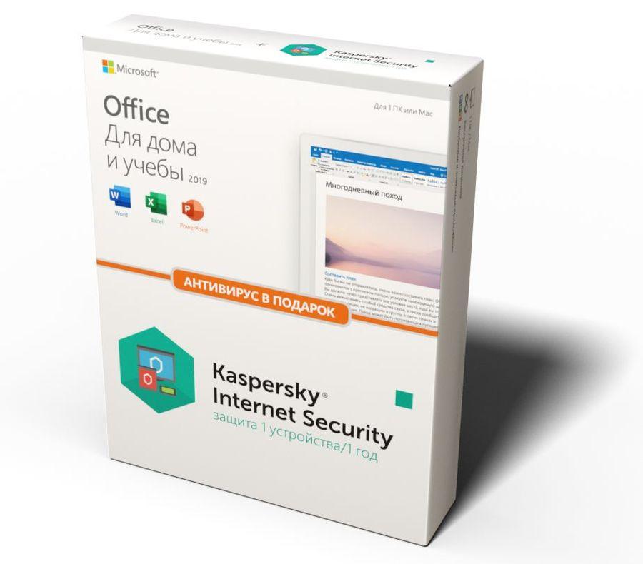 Комплект 2 в 1 MICROSOFT Office для дома и учебы 2019 + Kaspersky Internet Security 1D 1Y,  Rus [79g-05075 bundle]