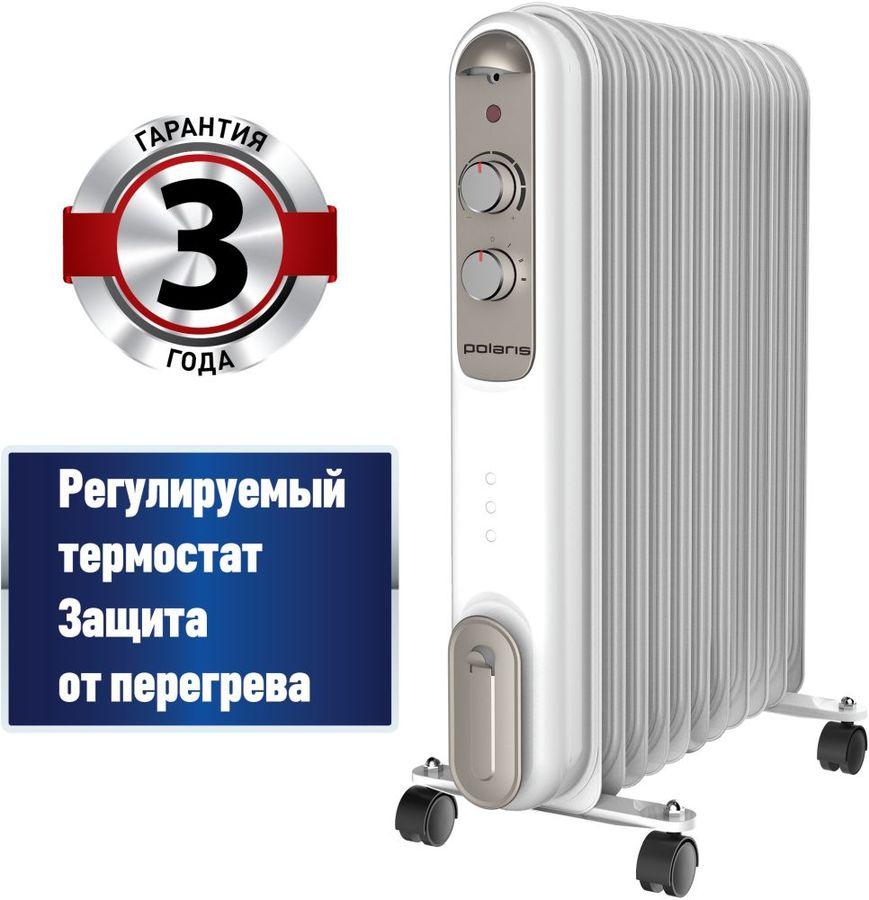 Масляный радиатор POLARIS Compact CR V 1125, белый