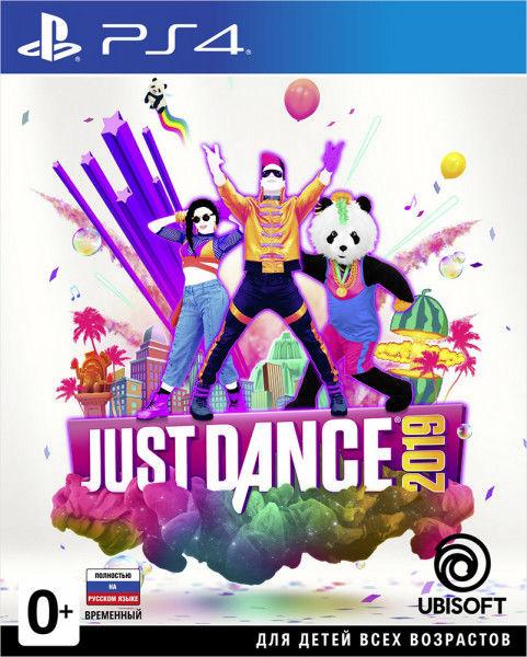 Игра PLAYSTATION Just Dance 2019,  русская версия
