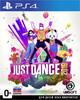 Игра PLAYSTATION Just Dance 2019,  русская версия вид 1