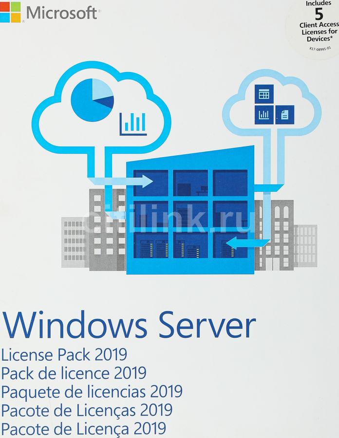 Операционная система MICROSOFT Windows Server CAL 2019 MLP 5 Device CAL,  64 bit, Eng, BOX [r18-05656]