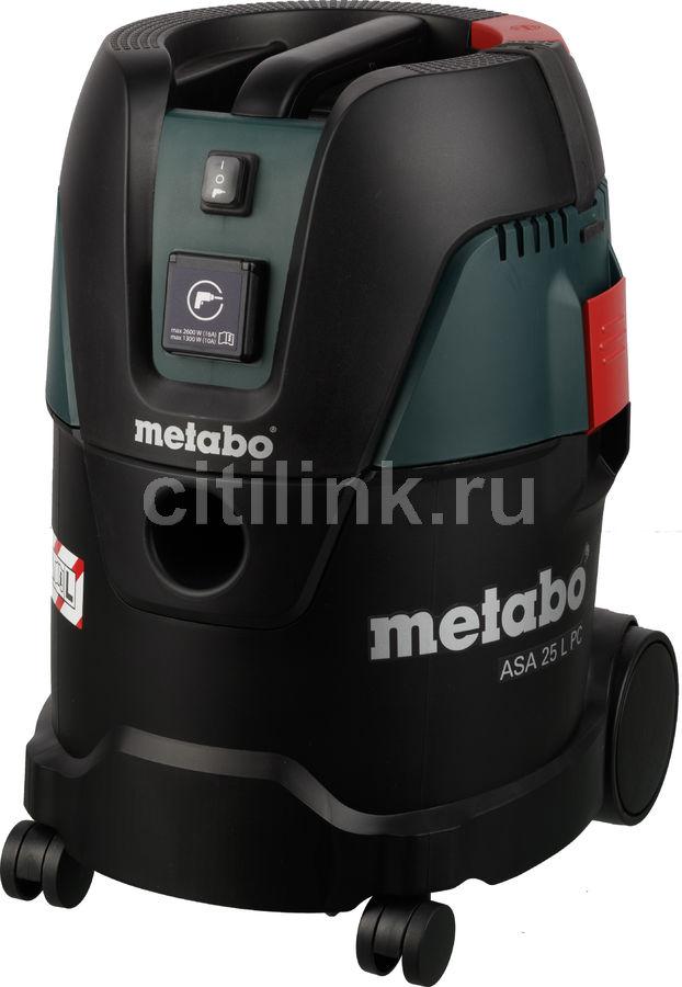 Строительный пылесос METABO ASA 25 L PC зеленый [602014000]