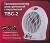 Тепловентилятор РЕСАНТА ТВС-2,  2000Вт,  белый [67/2/2] вид 7