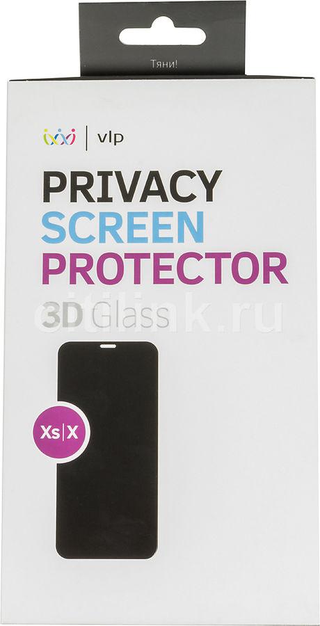 Пленка защиты информации для экрана  VLP Privacy  для Apple iPhone X/XS,  антиблик, 70 х 143 мм, конфиденциальная, 1 шт [vlp-3dglp-ipx]