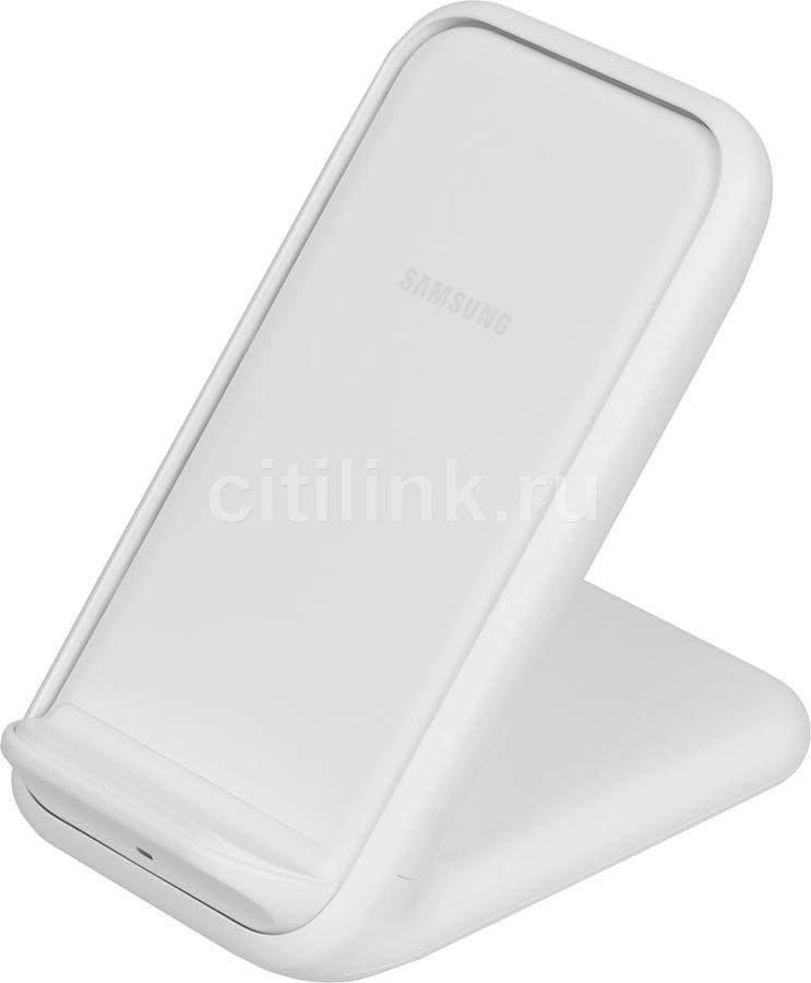 Беспроводное зарядное устройство SAMSUNG EP-N5200,  2A,  белый