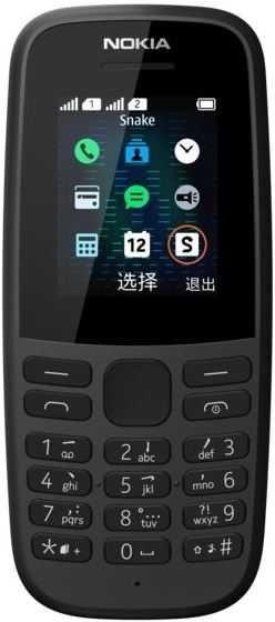 Мобильный телефон NOKIA 105 Dual SIM (2019) TA-1174,  черный
