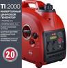 Бензиновый генератор FUBAG TI 2000,  220 В,  2кВт [838979] вид 7