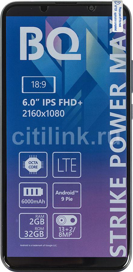 Смартфон BQ Strike Power Max 32Gb,  6035L,  синий