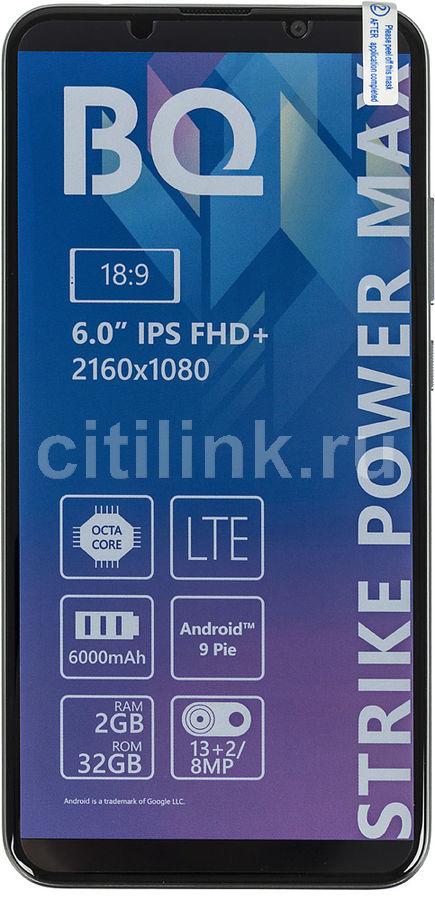 Смартфон BQ Strike Power Max 32Gb,  6035L,  серый