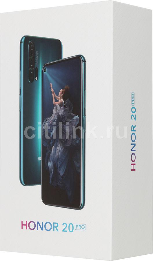 официальный сайт honor россия купить смартфоны в магазине honor россия honor 20 pro кредит без одобрения