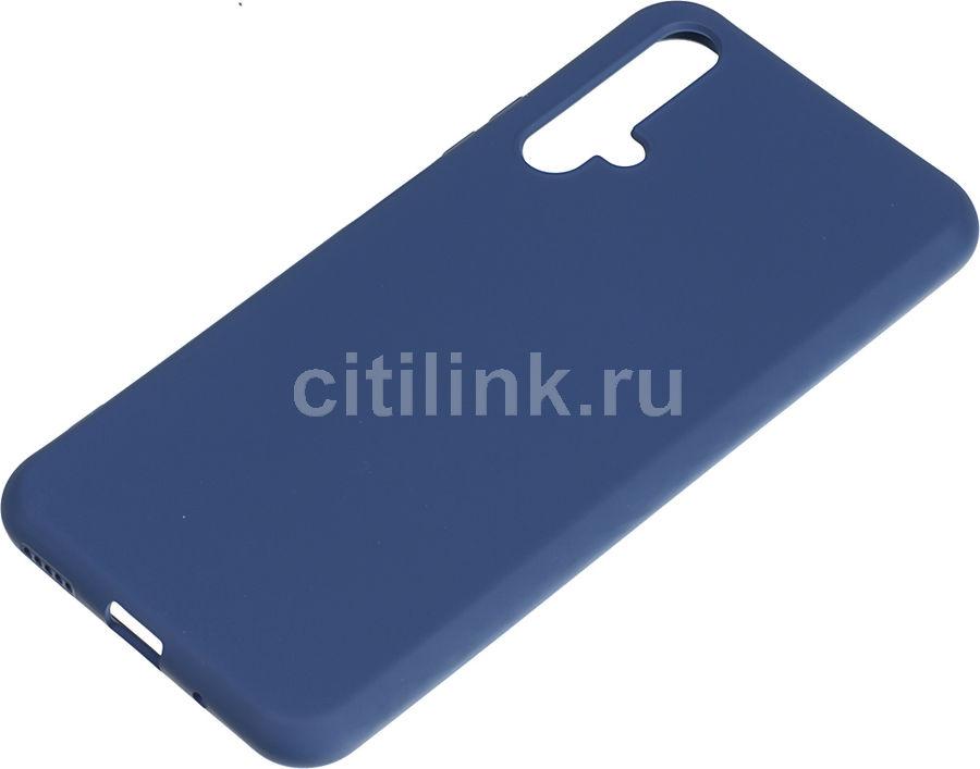Чехол (клип-кейс) BORASCO Soft Touch, для Huawei Honor 20, синий [37669]