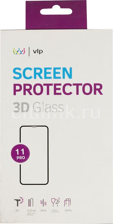 Защитное стекло для экрана  VLP  для Apple iPhone 11 Pro,  3D, 1 шт, черный [vlp-3dgl19-58bk]