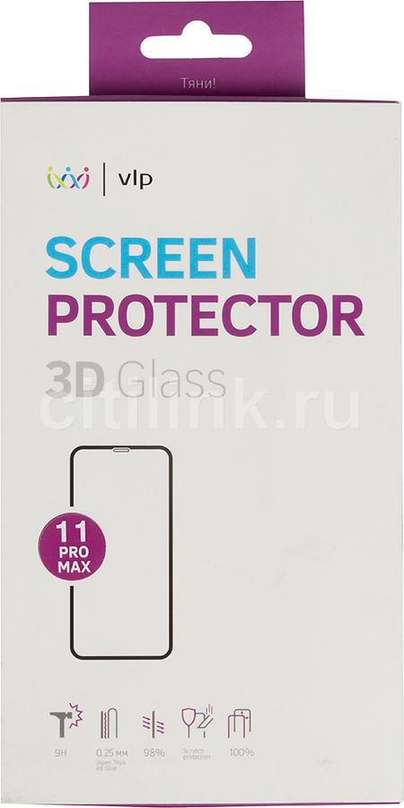 Защитное стекло для экрана  VLP  для Apple iPhone 11 Pro Max,  3D, 1 шт, черный [vlp-3dgl19-65bk]