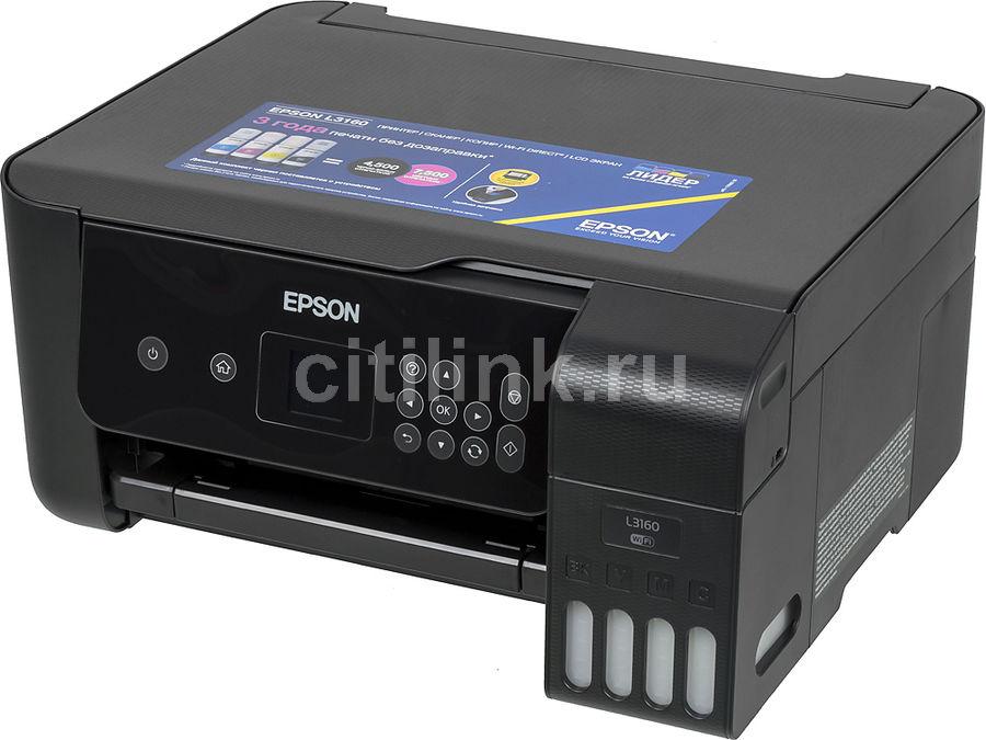 МФУ струйный EPSON L3160, A4, цветной, струйный, черный [c11ch42405]