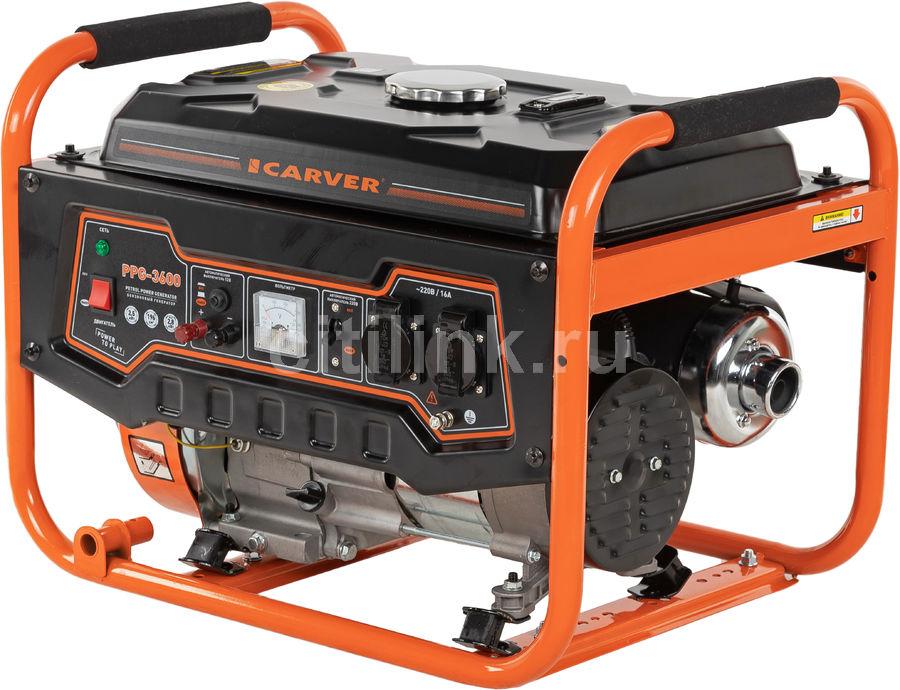 Бензиновый генератор CARVER PPG- 3600,  220/12 В,  2.8кВт [01.020.00003]