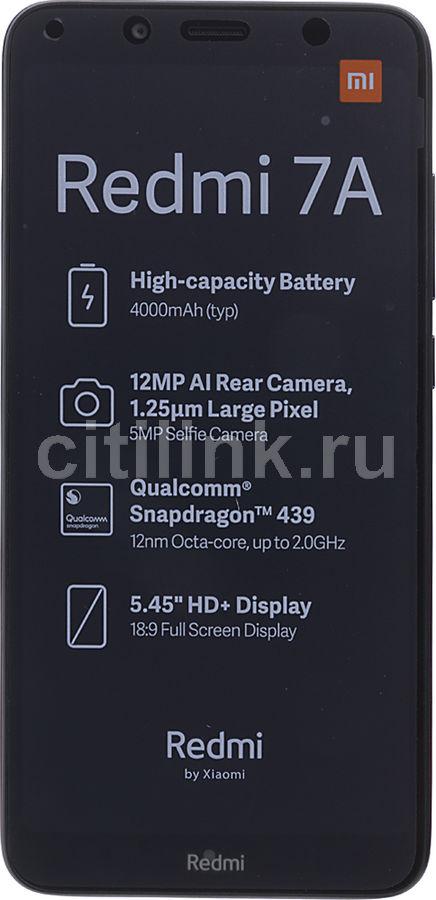 Смартфон XIAOMI Redmi 7A 32Gb,  красный