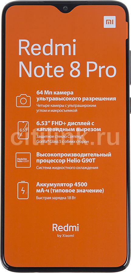 Смартфон XIAOMI Redmi Note 8 Pro 6/128Gb,  серый минеральный