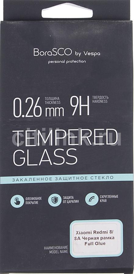 Защитное стекло для экрана BORASCO для Xiaomi Redmi 8/8A,  антиблик, 1 шт, черный [37915]