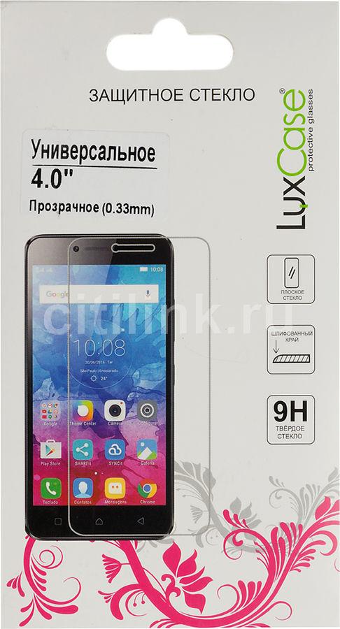 """Защитное стекло для экрана  LuxCase  для смартфонов 4"""",  58 х 112 мм, прозрачная, 1 шт [82901]"""