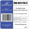 """Бумага Albeo Z80-841/175/2 33"""" 841мм-175м/80г/м2/белый для струйной печати вид 3"""