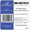 """Бумага Albeo Z80-420/175/4 16.5"""" 420мм-175м/80г/м2/белый для струйной печати вид 3"""