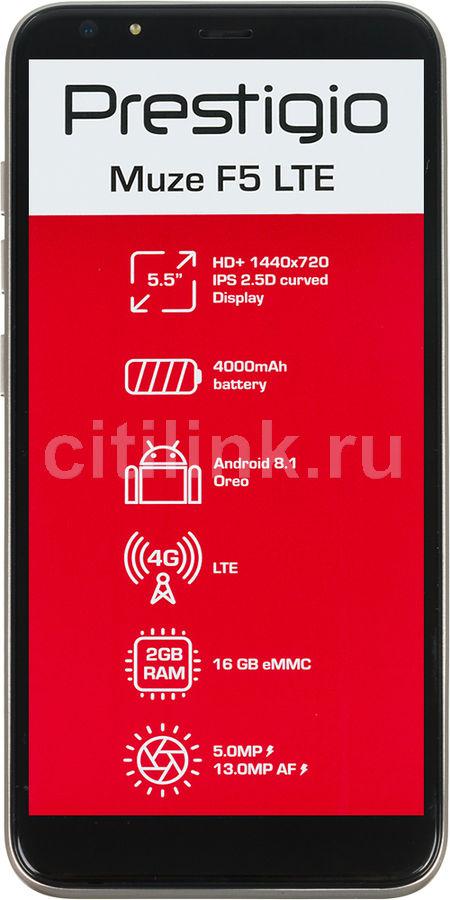 Смартфон PRESTIGIO Muze F5 LTE 16Gb,  золотистый