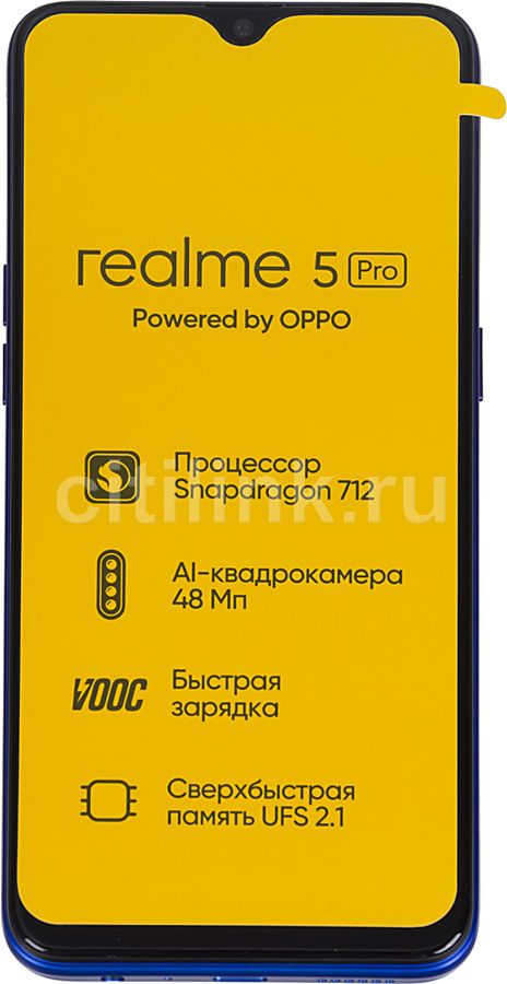 Смартфон REALME 5 Pro 128Gb, RMX1971, синий