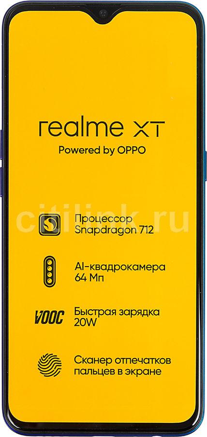 Смартфон REALME XT 128Gb,  RMX1921,  синий