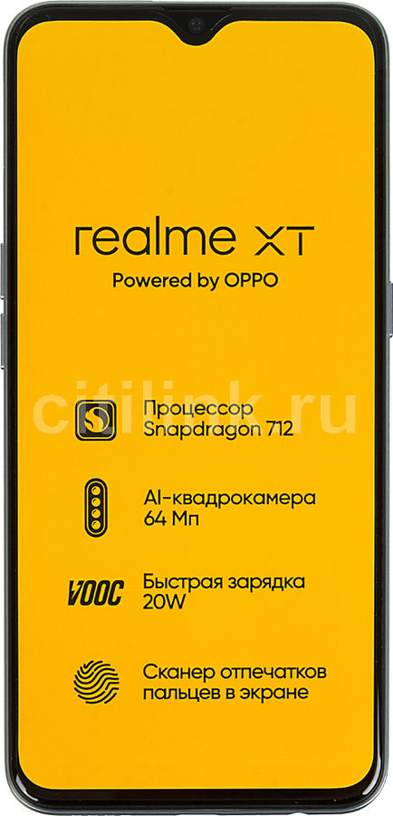 Смартфон REALME XT 128Gb,  RMX1921,  белый