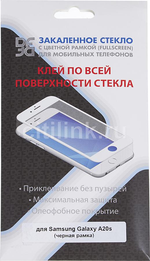 Защитное стекло для экрана DF sColor-83  для Samsung Galaxy A20s,  3D, 1 шт, черный [df scolor-83 (black)]