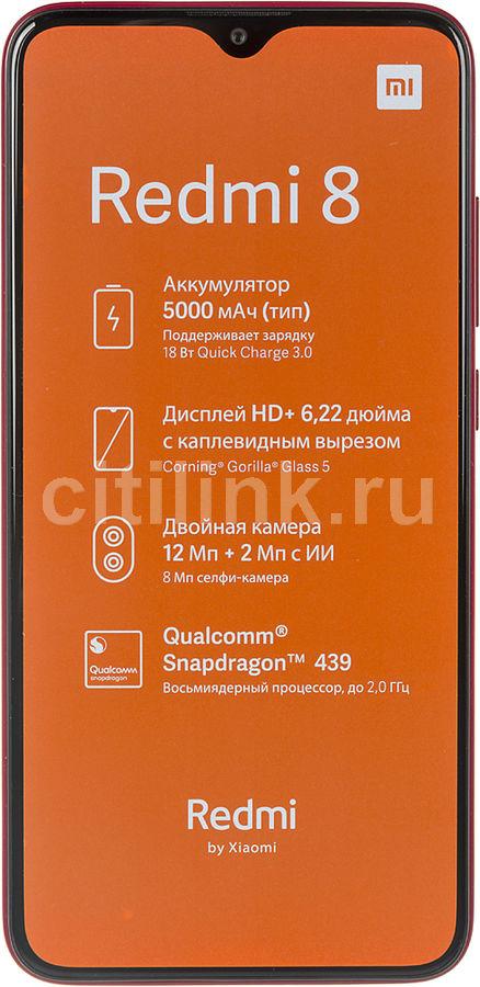 Смартфон XIAOMI Redmi 8 32Gb,  красный