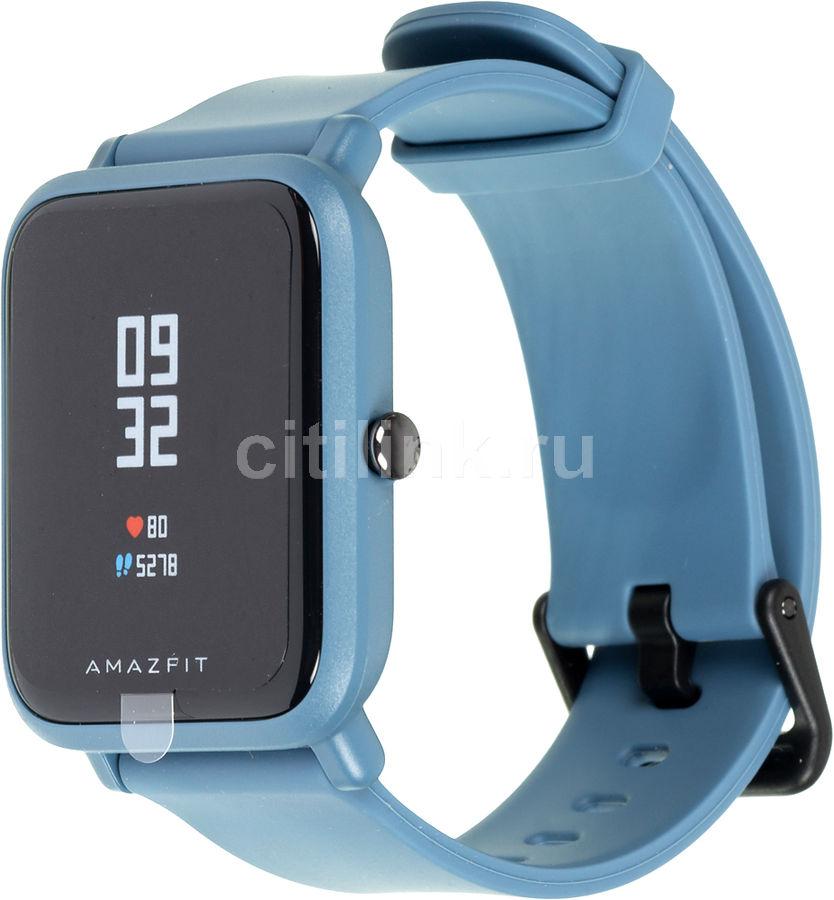 "Смарт-часы AMAZFIT Bip Lite,  1.28"",  синий / синий"