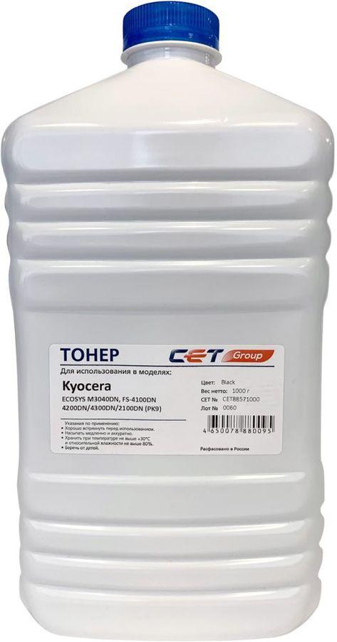 Тонер CET PK9,  для Ecosys M3040DN FS-4100DN/4200DN/4300DN/2100DN,  черный, 1000грамм, бутылка