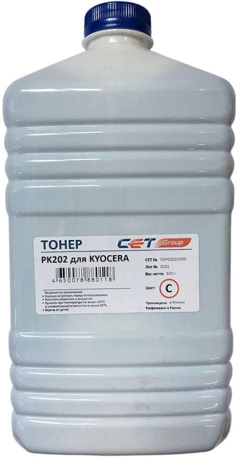 Тонер CET PK202,  для FS-2126MFP/2626MFP/C8525MFP,  голубой, 500грамм, бутылка