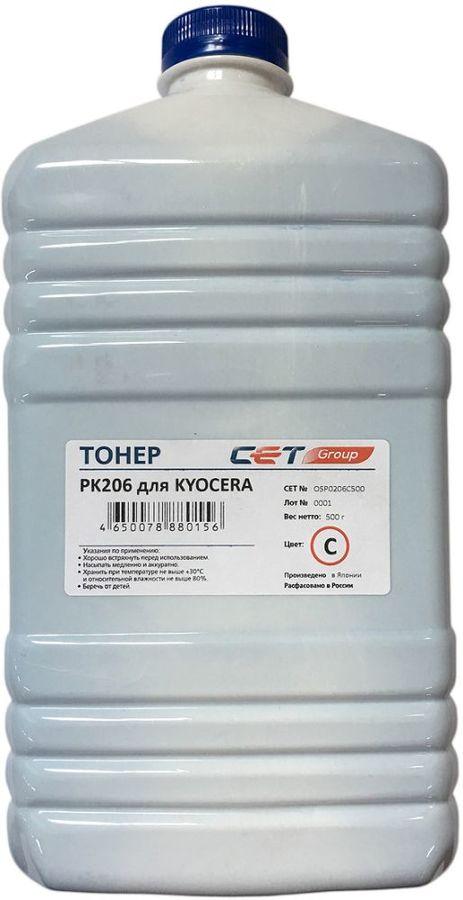 Тонер CET PK206,  для Ecosys M6030cdn/6035cidn/6530cdn/P6035cdn,  голубой, 500грамм, бутылка