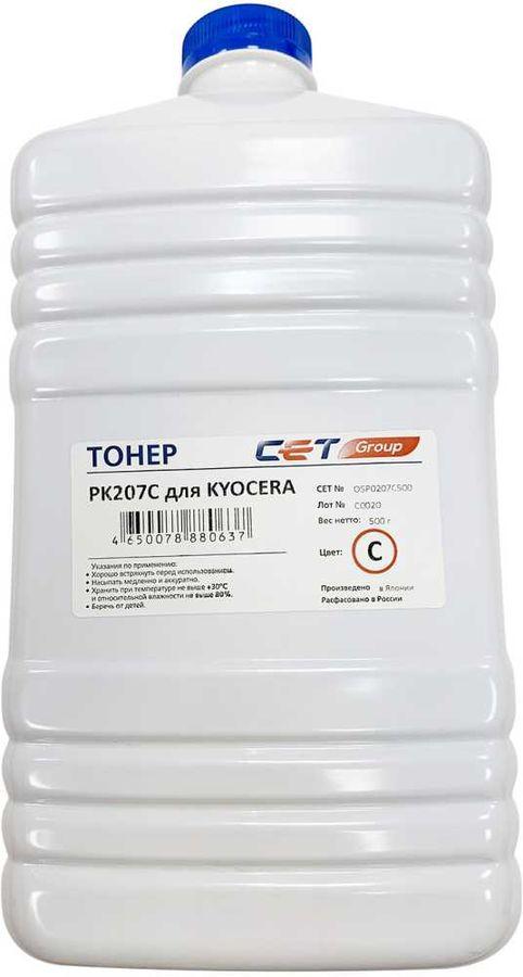 Тонер CET PK207,  для Ecosys M8124cidn/8130cidn,  голубой, 500грамм, бутылка