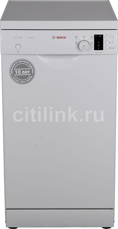 Посудомоечная машина BOSCH SPS25DW04R, белая