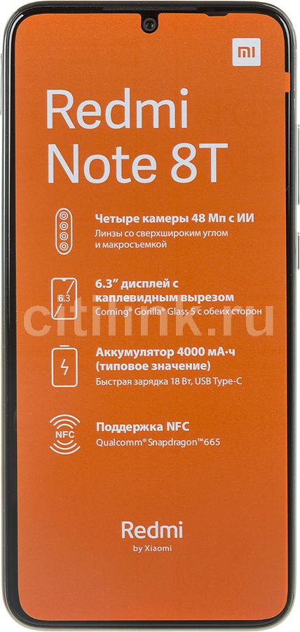 "Смартфон Xiaomi Redmi Note 8T 32Gb 3Gb белый 3G 4G 2Sim 6.3"" IPS 1080x2340 And9.0  (плохая упаковка)"