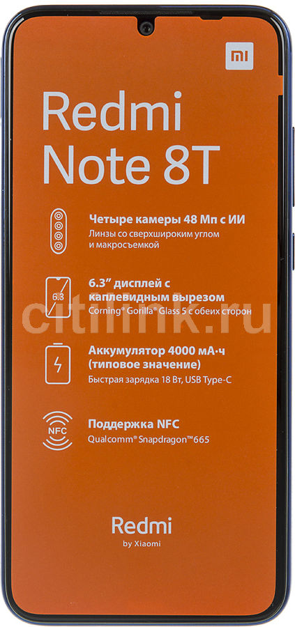 Смартфон XIAOMI Redmi Note 8T 64Gb,  синий